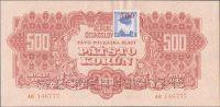 500K/1944, kolek ČSR/, stav 1 perf. SPECIMEN, série AO