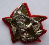 ČSR úderník 50.léta