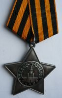 SSSR Hvězda slávy stř.st.KOPIE