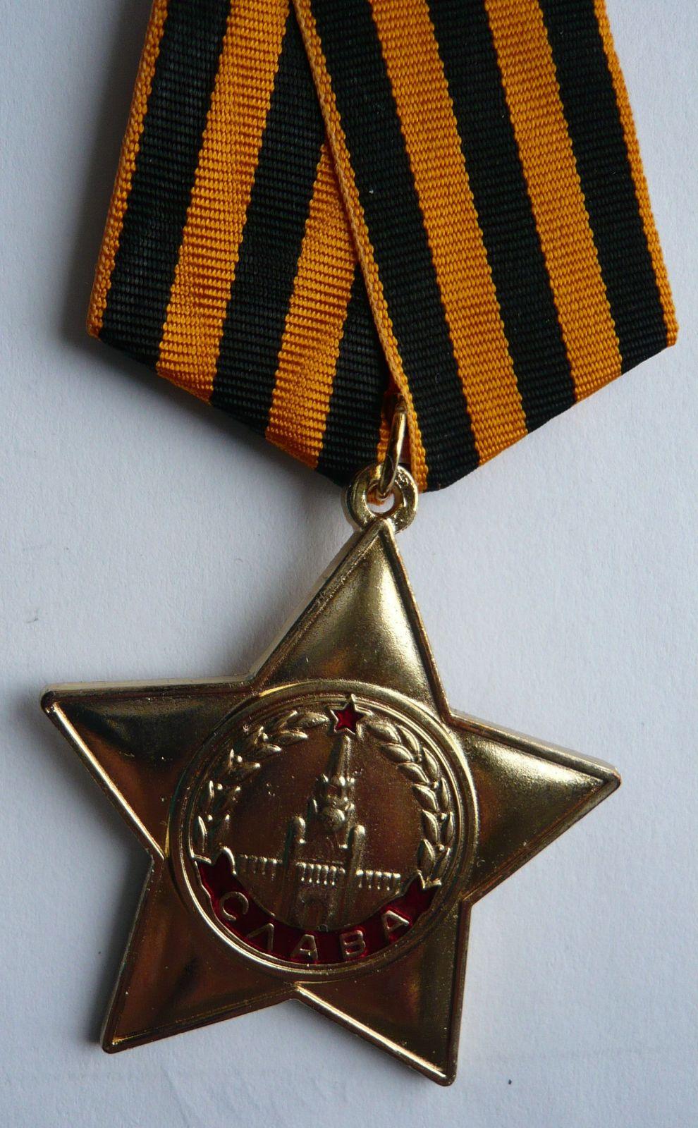 SSSR Hvězda slávy zl.st.KOPIE