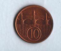 10 Haléř(1931), stav 1+/1+