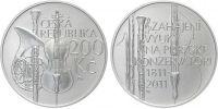 200 Kč(2011-Zahájení výuky na Pražské konzervatoři), stav bk, etue, certifikát