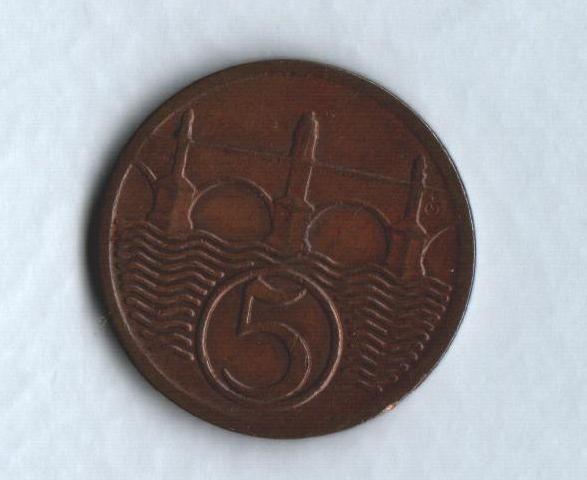 5 Haléř(1930), stav 0/1 patina, vzácný RR!
