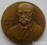 ČSR - numismatik Josef Smolík
