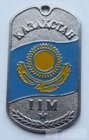 Kazachstán - vojenská známka