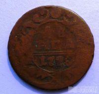 Rusko 1 Kopějka 1736