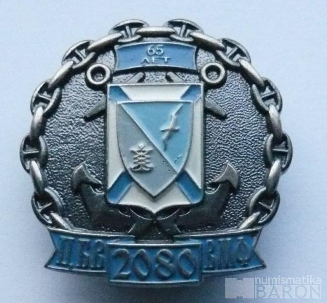 Rusko - 65 let námořnictva