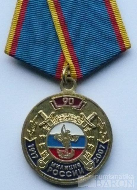 Rusko - milice Ruska
