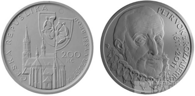 200 Kč(2011-Petr Vok z Rožmberka), stav bk, etue, certifikát