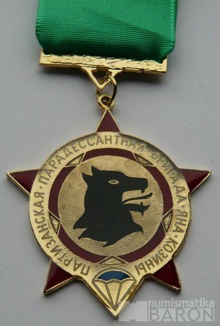ČSR - parades. Brigáda J.S.Koziny - KOPIE