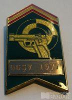 NDR -OGSV - střelba z pistole 1977