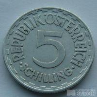 Rakousko 5 Schilling 1952