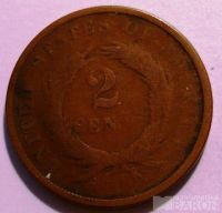USA 2 C 1867