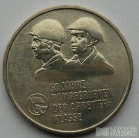 NDR 10 Marek 1983
