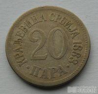 Srbsko 20 Para 1883