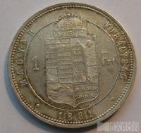 Uhry 1 Fl 1881 KB