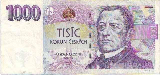 1000Kč/1996/, stav 2+, série D 72, bez fialového bezp. prouž