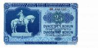 25Kčs/1953/, stav UNC, tisk GOZNAK Moskva