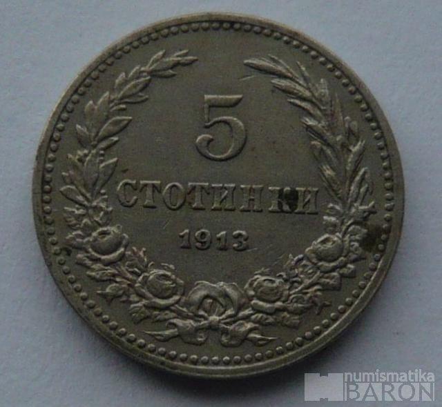 Bulharsko 5 Stotinek 1912
