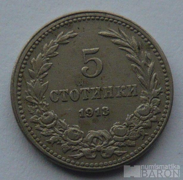 Bulharsko 5 Stotinek 1913