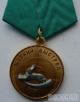Rusko - myslivci - Za lov zajíců
