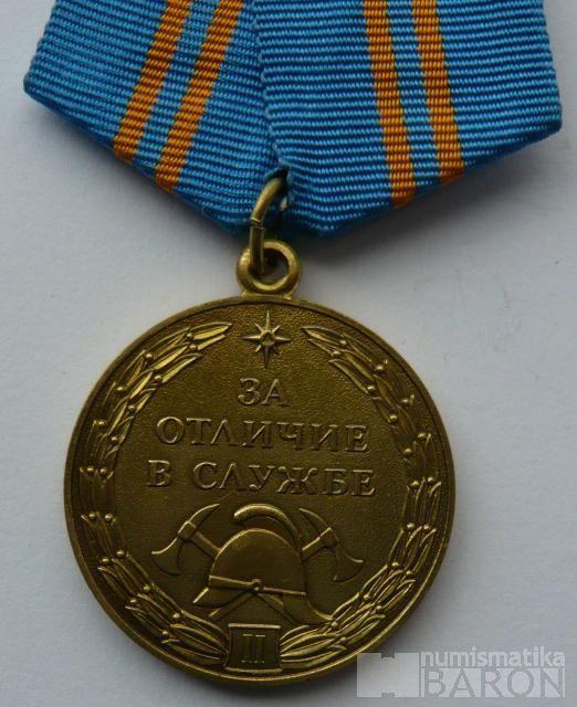 Rusko, za službu - požárníci II.tř.