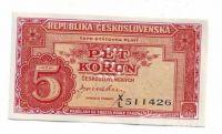 5Kčs/1945-bl/, stav UNC perf. S, série XL