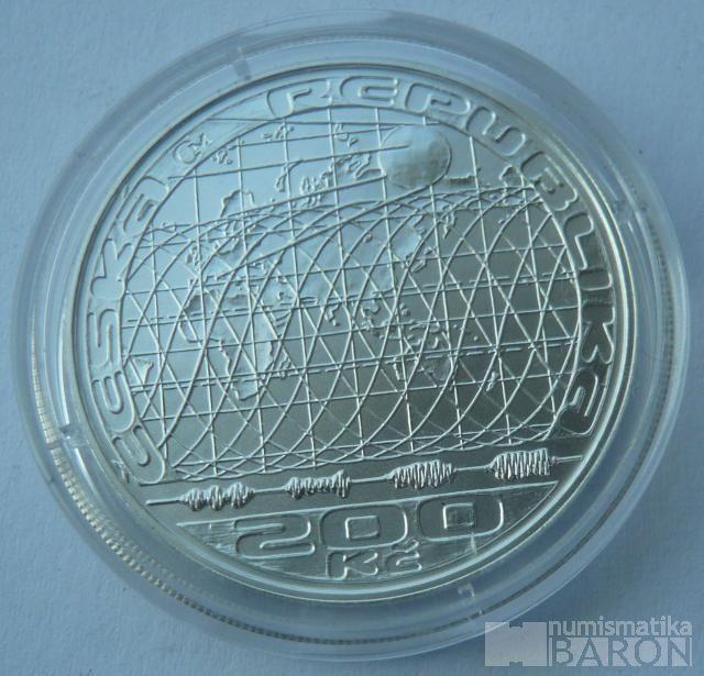 200 Kč(2007-družice), stav bk, certifikát