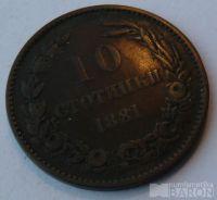 Bulharsko 10 Stotinek 1881