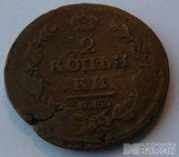 Rusko 2 Kopějka 1812