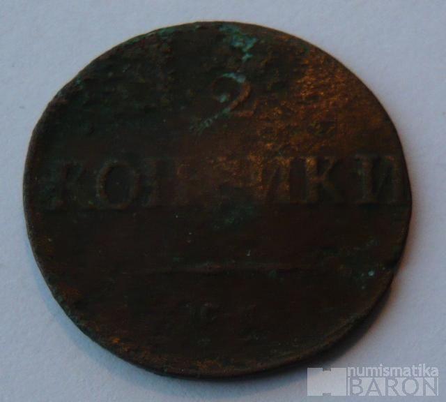 Rusko 2 Kopějka 1833 Mikuláš CM I.