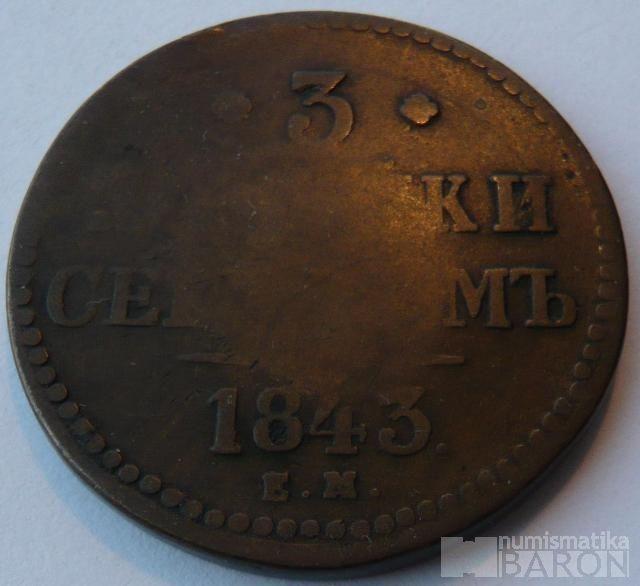 Rusko 3 Kopějka 1843