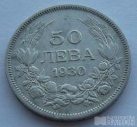 Bulharsko 50 Leva 1932