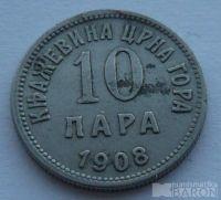 Černá Hora 10 Para 1908