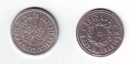 Chlebová známka(Sobčice, Al 28mm, 2,46g), Mádlova pekárna (Mádlův chléb jakostí razí si cestu)