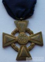 Rakousko kříž Pro patria