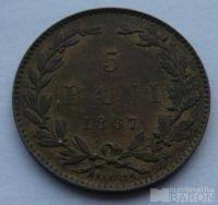 Rumunsko 5 Bani 1867