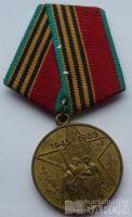 SSSR 40 let vítězství