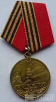 SSSR 50 let osvobození
