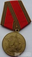 SSSR 60 let vítězství 2005