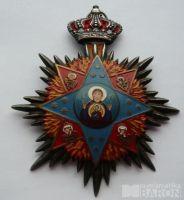Ukrajina hasičská scharafie