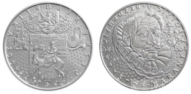200 Kč(2014-Kryštof Harant z Polžic a Bezdružic), stav bk, certifikát