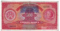 500Ks/1929-39, přetisk Slovenský Štát/, stav 3, série F, pěkná