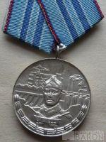 Bulharsko - Za 15 let voj. služby