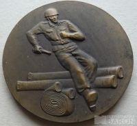 ČSR - hasičská medaile - věrný hasič
