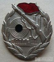 NDR - střelec LM