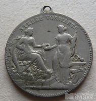Německo - jubilejní medaile 1865-90