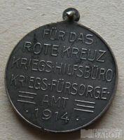 Rakousko - medaile ČK - FJI+Vilém II.