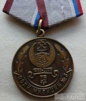 Rusko - 3.policejní pluk