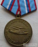 Rusko - veterán vojen.vzduš.sil